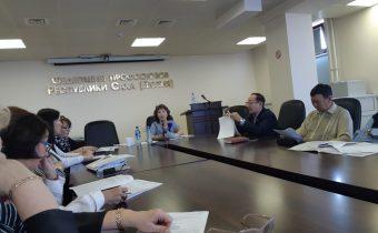 Президиум Республиканского комитета работников культуры Республики Саха (Якутия)